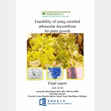 Feasibility of using enriched arbuscular mycorrhizas for plant growth