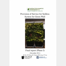 Provision of Service for Soilless System for Green Wall